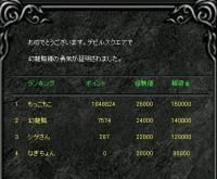 Screen(01_27-10_20)-0004.jpg