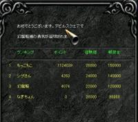 Screen(01_27-12_21)-0000.jpg