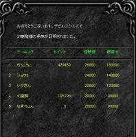 Screen(01_28-12_20)-0012.jpg