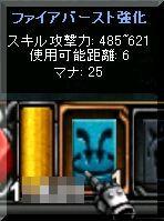 Screen(01_28-20_02)-0002.jpg