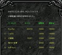Screen(01_29-08_21)-0003.jpg