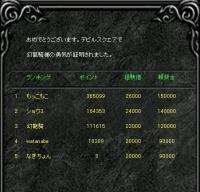 Screen(01_31-08_20)-0005.jpg