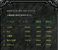 Screen(01_31-10_20)-0007.jpg