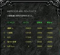 Screen(01_31-12_20)-0010.jpg
