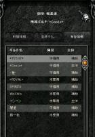 Screen(01_31-19_39)-0000.jpg