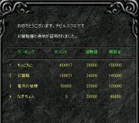 Screen(02_02-06_20)-0001.jpg