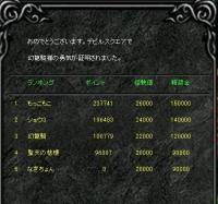 Screen(02_02-08_20)-0005.jpg