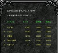Screen(02_02-10_20)-0008.jpg