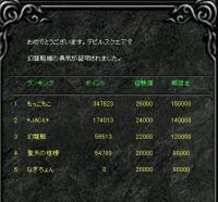 Screen(02_02-12_20)-0011.jpg