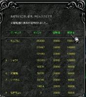 Screen(02_02-22_20)-0002.jpg