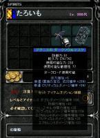 Screen(02_04-07_08)-0005.jpg