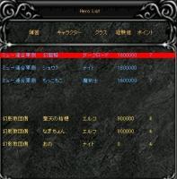 Screen(02_04-09_14)-0015.jpg