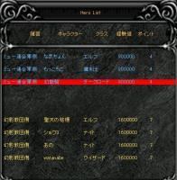 Screen(02_05-09_14)-0006.jpg