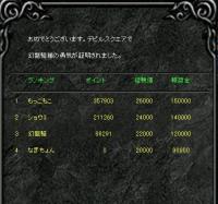Screen(02_05-10_20)-0007.jpg