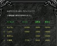Screen(02_05-20_20)-0000.jpg