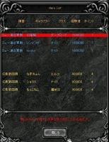 Screen(02_06-21_15)-0002.jpg