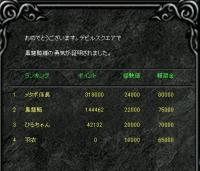 Screen(02_08-00_21)-0001.jpg