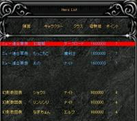 Screen(02_08-09_16)-0007.jpg