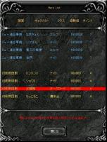 Screen(02_08-13_15)-0016.jpg