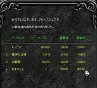 Screen(02_09-06_20)-0001.jpg