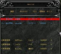 Screen(02_09-09_16)-0001.jpg