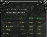 Screen(02_10-10_20)-0001.jpg