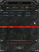 Screen(02_12-09_15)-0009.jpg