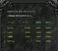 Screen(02_12-10_21)-0001.jpg