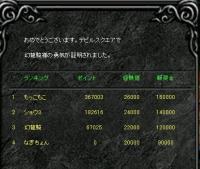 Screen(02_13-08_20)-0001.jpg