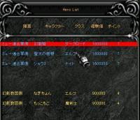Screen(02_13-09_15)-0002.jpg
