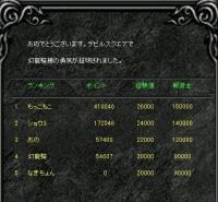 Screen(02_13-10_21)-0004.jpg