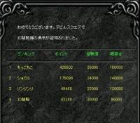 Screen(02_13-20_21)-0000.jpg