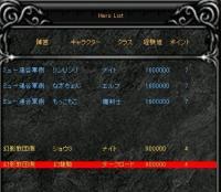 Screen(02_13-21_15)-0002.jpg