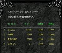 Screen(02_14-06_21)-0000.jpg