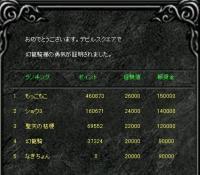 Screen(02_15-08_21)-0000.jpg