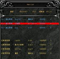 Screen(02_15-09_14)-0000.jpg