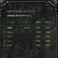 Screen(02_16-10_20)-0006.jpg