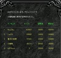 Screen(02_17-08_20)-0001.jpg