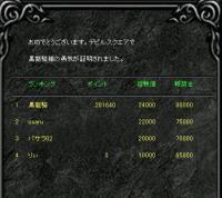 Screen(02_19-08_20)-0001.jpg