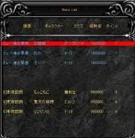 Screen(02_22-09_15)-0003.jpg
