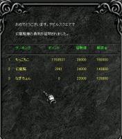 Screen(02_23-06_20)-0000.jpg