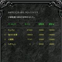 Screen(02_26-06_20)-0000.jpg