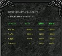 Screen(02_26-10_20)-0000.jpg