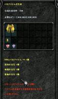 Screen(02_27-22_24)-0003.jpg