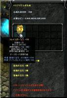 Screen(02_27-22_24)-0004.jpg