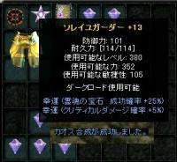Screen(02_28-07_38)-0004.jpg