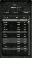 Screen(02_28-12_56)-0007.jpg