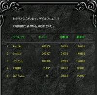 Screen(03_01-10_20)-0006.jpg