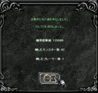Screen(03_03-15_40)-0000.jpg