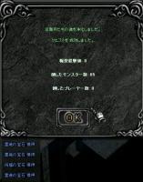 Screen(03_04-05_39)-0000.jpg